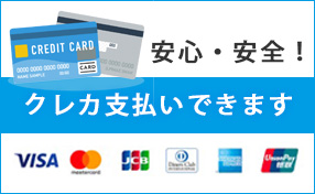card_banner